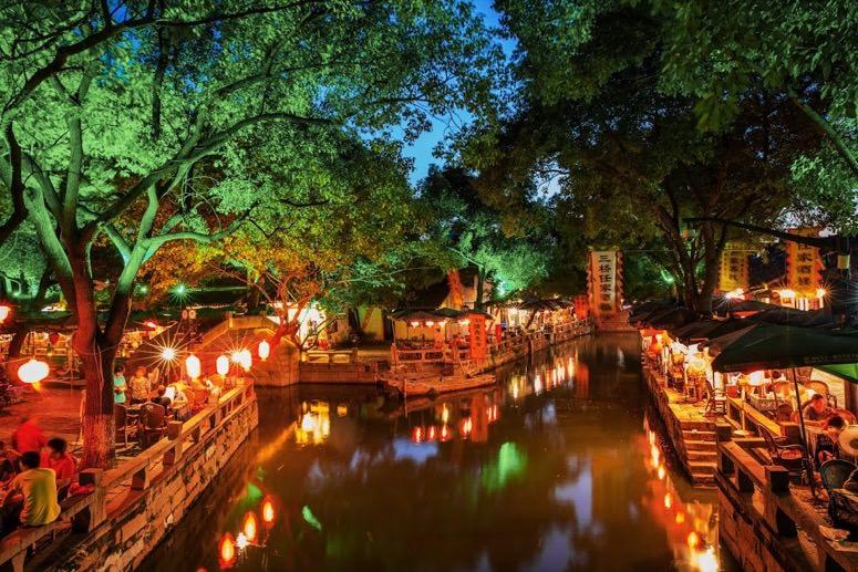 Free Dating Suzhou