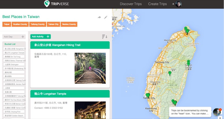 tripverse-screenshot